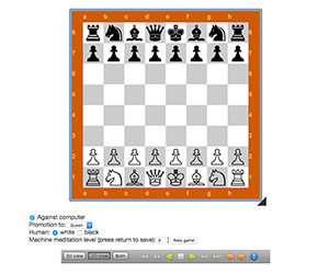 BrainDen AI Chess Game
